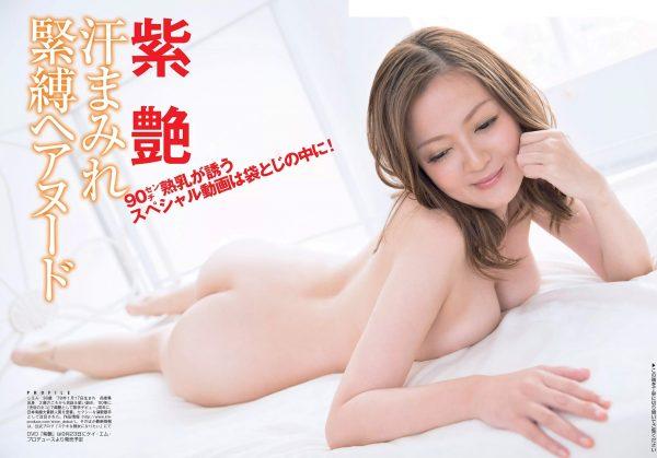 01_shien_019