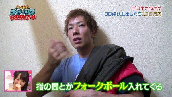 手コキカラオケ2016