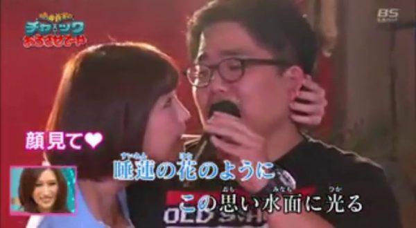 佐倉絆 手コキカラオケ2016