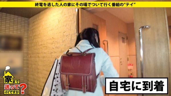 MGS動画:あず希 家まで送ってイイですか? case.32 ちはやさん 20歳 学童保育(趣味でコスプレイヤー)  277DCV-032