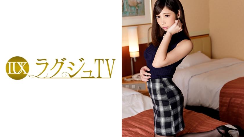 MGS動画: 『ラグジュTV 465』佐藤和沙 27歳 教育関係理事(あいの美羽) 259LUXU-475