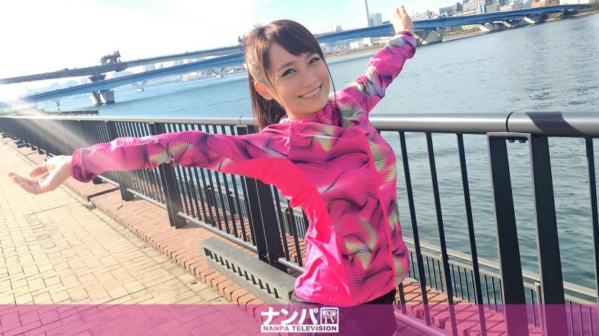 MGS動画:ジョギングナンパ 04 in お台場(倉多まお) 200GANA-1252