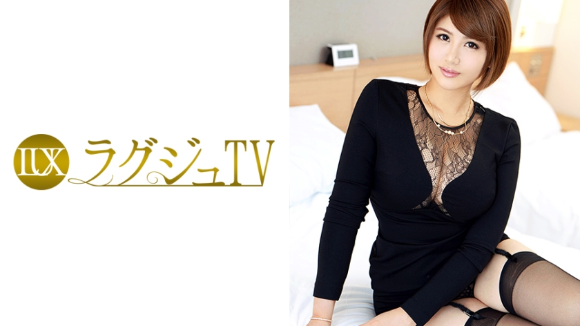 MGS動画:『ラグジュTV 529』 白川耀子(推川ゆうり) 32歳 洋菓子店経営 259LUXU-533