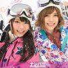 なつめ愛莉 橘咲良 『スノボナンパ 03 in 新潟』 可愛すぎる美少女の、息の合ったWフェラと3Pが抜ける!ハメ撮り動画