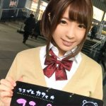 かなで自由 『コスプレカフェナンパ 20 in 戸塚』みゆ 21歳。Gカップおっぱいが最高にエロい! 200GANA-1313