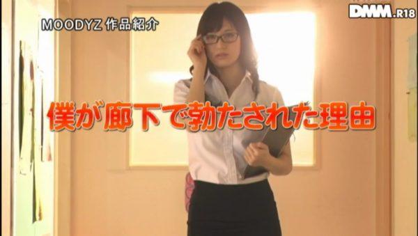 高橋しょう子『グラビア女教師の誘惑』