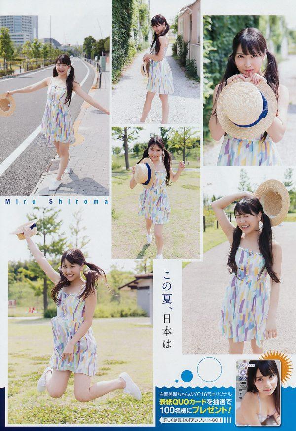 NMB48・白間美瑠