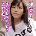 MGS動画 2017年08月05日  本日のPICK UP配信作品 宝生リリー