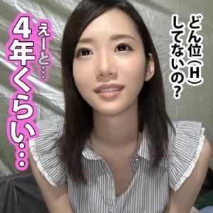 MGS動画 2017年08月19日  本日のPICK UP配信作品 紗藤まゆ
