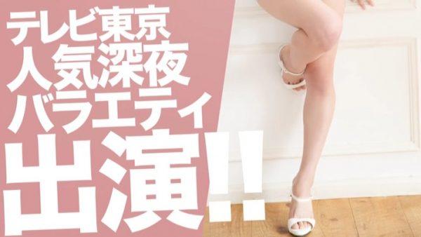 アリスJAPAN×芸能人 新レーベル「極-KIWAMI-」