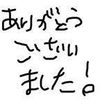 【悲報】ANRI(坂口杏里) 芸能界を引退!「普通の女の子に戻ります」