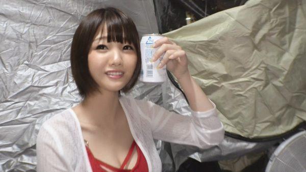私立パコパコ女子大学 Report.016 300MIUM-122(雛菊つばさ)