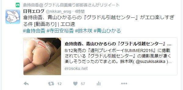 12_kuramotiyuka_rt