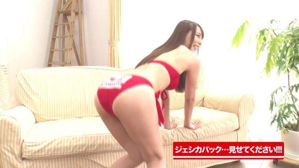 『エスワン』移籍専属女優