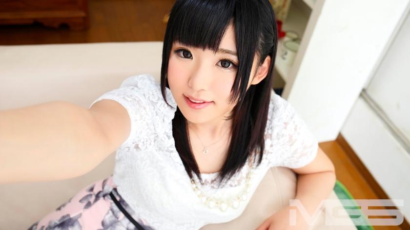 俺の素人 あずきさん 19歳 大学生 230ORE-149