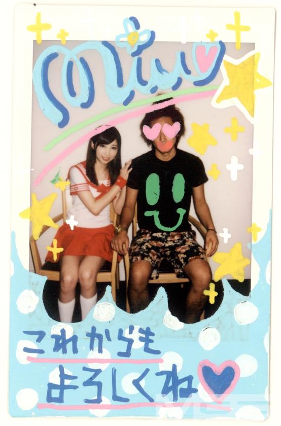 MGS動画: 地下アイドルナンパ 07 みう 20歳 地下アイドル(あいの美羽) 200GANA-1130