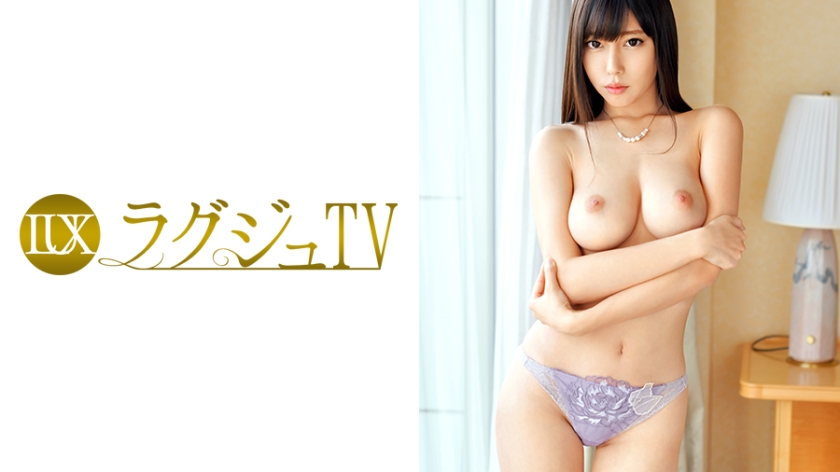 Luxury tv porn
