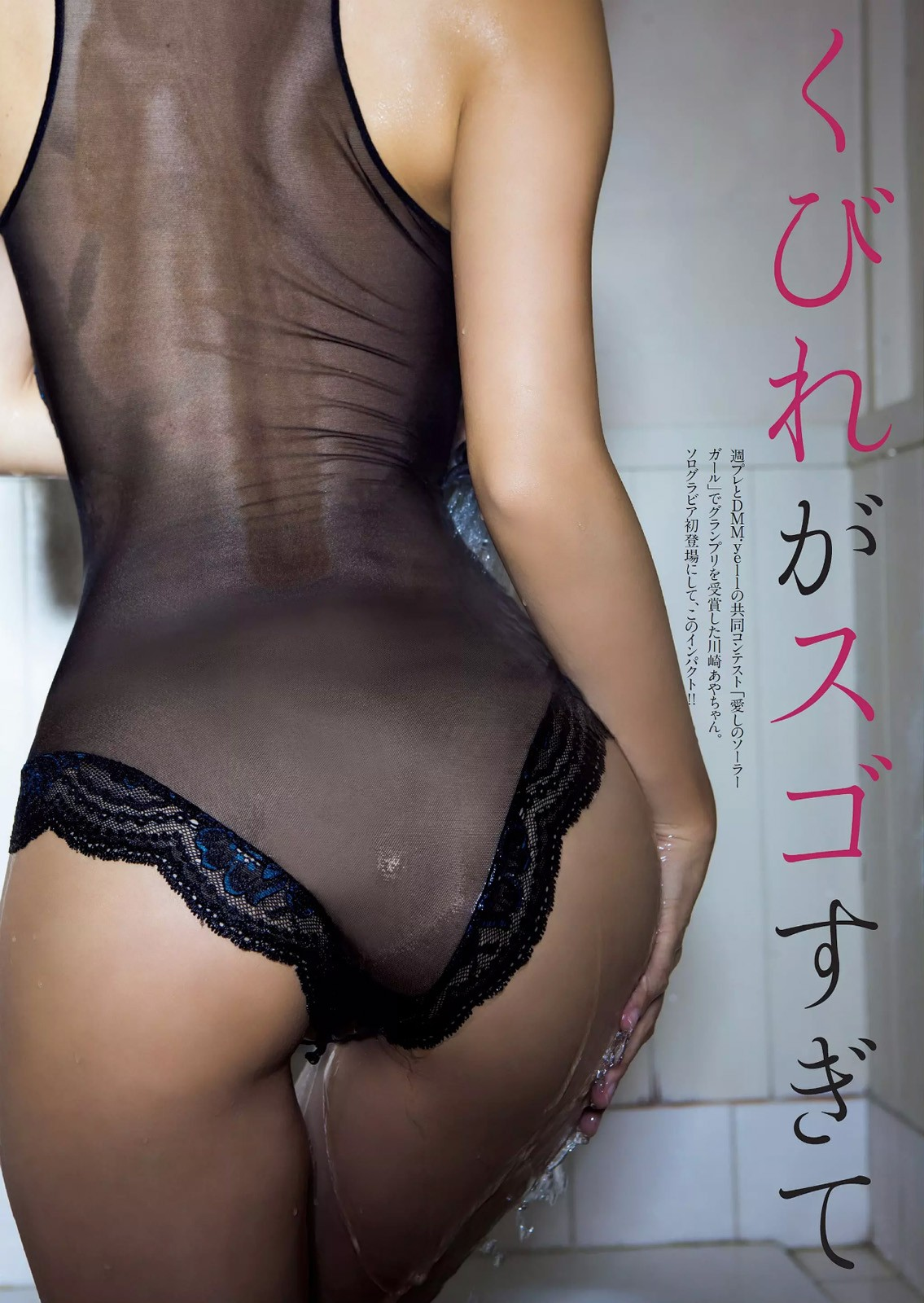 Bent over asian from behind 6