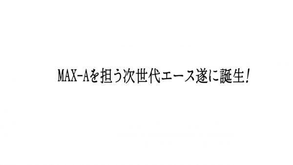 長谷川奈々