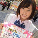 きみと歩実 『コスプレカフェナンパ 19 in 新宿』200GANA-1310 ナイス美尻!リアルJKとヤってるかの様な背徳感があり