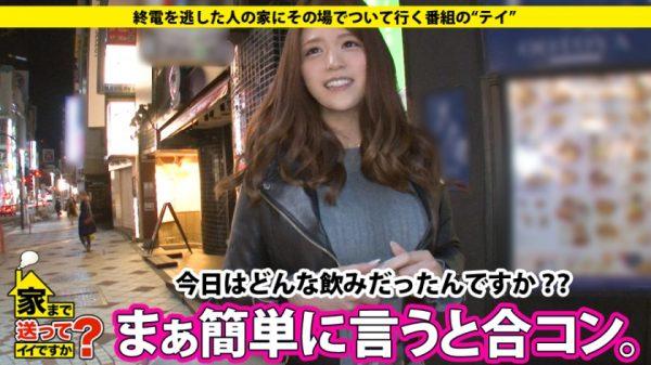 MGS動画:ドキュメンTV『家まで送ってイイですか? case.52』 ゆうこさん(橘メアリー) 24歳 歯科衛生士(DJガール) 277DCV-052