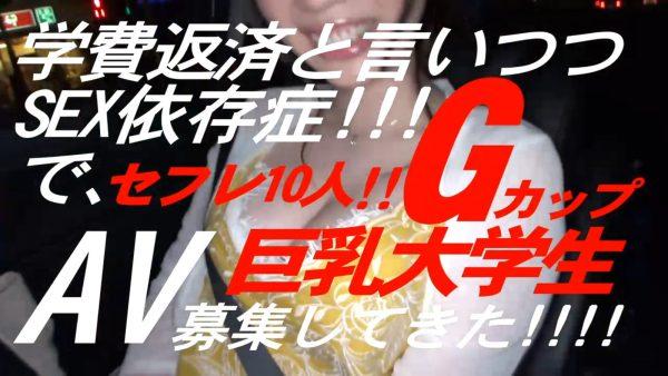 斉藤みゆ みゆ 21歳 大学生 MGS動画 募集ちゃん ~求む。一般素人女性~ 261ARA-191 キャプチャ画像