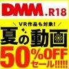 【8月23日まで】DMM動画で半額セール開催! 人気のVR動画もあるよ!
