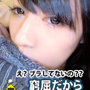 MGS動画 2017年12月15日  本日のPICK UP配信作品 成宮いろは 水谷心音