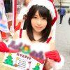 MGS動画 2017年12月25日  本日のPICK UP配信作品
