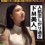 MGS動画 2018年02月18日  本日のPICK UP配信作品