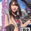 MGS動画 2018年02月24日  本日のPICK UP配信作品 栄川乃亜 桜結奈