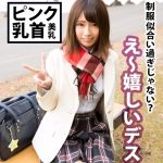 MGS動画 2018年03月04日  本日のPICK UP配信作品 高野しずか 石川祐奈
