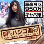 MGS動画 2018年06月08日  本日のPICK UP配信作品 三田杏 相沢夏帆 楓まい