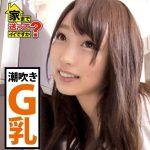 MGS動画 2018年07月06日  本日のPICK UP配信作品 かなで自由 桐谷なお 相沢夏帆