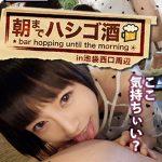MGS動画 2018年07月13日  本日のPICK UP配信作品 東條麗美 吉良いろは 今井麻衣
