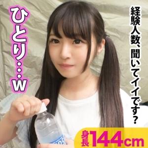 MGS動画 2018年07月14日  本日のPICK UP配信作品 神宮寺ナオ 桃尻かのん