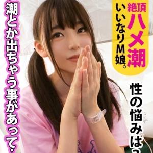 MGS動画 2018年08月11日  本日のPICK UP配信作品 黒木いくみ 富田優衣