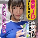 MGS動画 2018年08月25日  本日のPICK UP配信作品 水原乃亜 星奈あい