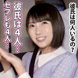 MGS動画 2018年10月19日  本日のPICK UP配信作品 一二三鈴 星咲きい 富田優衣