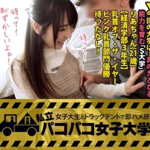 MGS動画 2018年11月17日  本日のPICK UP配信作品 一条みお 御坂りあ