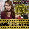 MGS動画 2018年12月01日  本日のPICK UP配信作品 夏原唯 蒼風とわ 咲々原リン