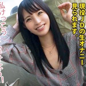 MGS動画 2018年12月08日  本日のPICK UP配信作品 泡沫ゆうき 八尋麻衣