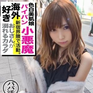 MGS動画 2018年12月12日  本日のPICK UP配信作品 初乃ふみか 今井彩