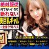 MGS動画 2019年01月11日  本日のPICK UP配信作品 鈴木さとみ 七瀬もな 有坂深雪