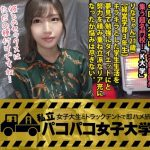 MGS動画 2019年01月12日  本日のPICK UP配信作品 香澄しおり 舞島あかり