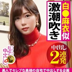 MGS動画 2019年01月13日  本日のPICK UP配信作品 桜川かなこ 篠崎かんな 成沢きさき 望月りさ