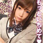 MGS動画 2019年01月20日  本日のPICK UP配信作品 美谷朱里 松下ひな 咲野の花 一条みお