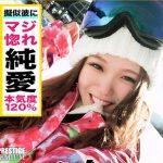 MGS動画 2019年02月11日  本日のPICK UP配信作品 明里ともか 富田優衣 富永舞