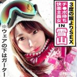 MGS動画 2019年02月26日  本日のPICK UP配信作品 一条綺美香 黒崎みか