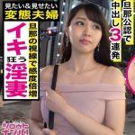 MGS動画 2019年07月13日  本日のPICK UP配信作品 恵凛音 西城柊香 白咲花